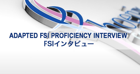 ADAPTED FSI FORFICIENCY INTERVIEW